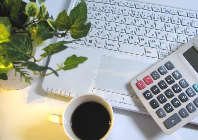 本業に集中したい経営者の方は必見「経理の業務を円滑にする会計ソフトの導入」