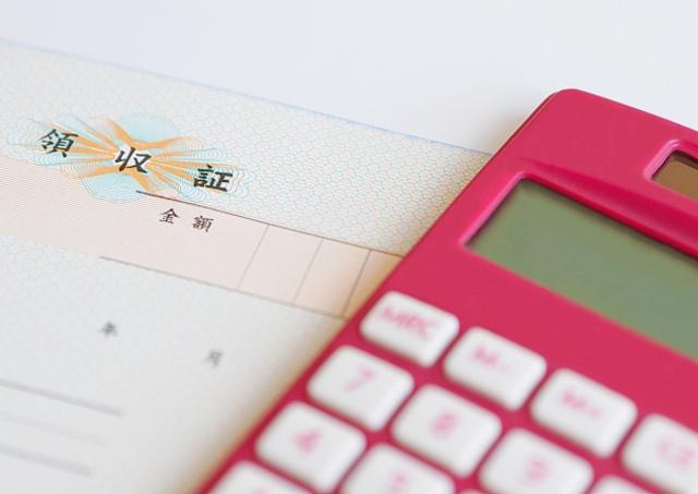 クラウド会計の導入によって会計、経理、税務の業務負担を軽減!