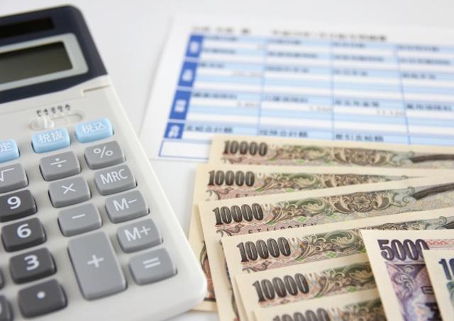 給与計算のソフト「freee」の強みとは?
