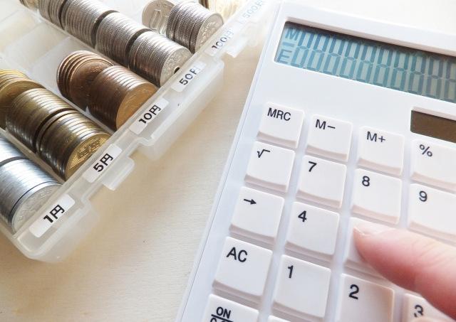和歌山で会計事務所をお探しの方へ!給与計算や会計「税務」顧問などのサービスをご提供